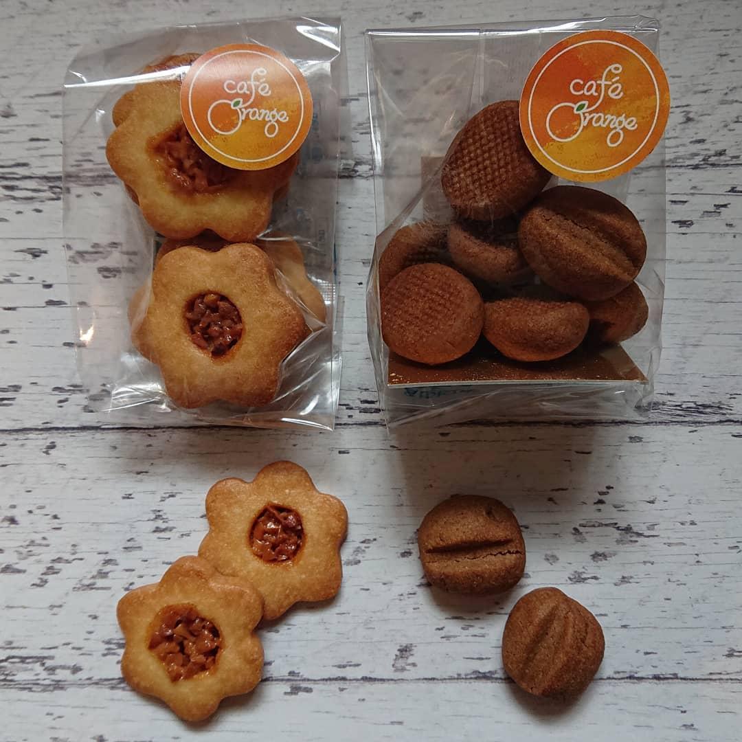クッキーの種類が増えました。コーヒークッキーとキャラメルアーモンドのクッキーです。その他、プリン、スコーン、オレンジシフォン、キャロットケーキなどがございます。#コーヒークッキー #キャラメルアーモンドクッキー #プリン #スコーン #オレンジシフォンケーキ #カフェオランジュ #風の散歩道 #山本有三記念館隣 #三鷹カフェ #吉祥寺カフェ
